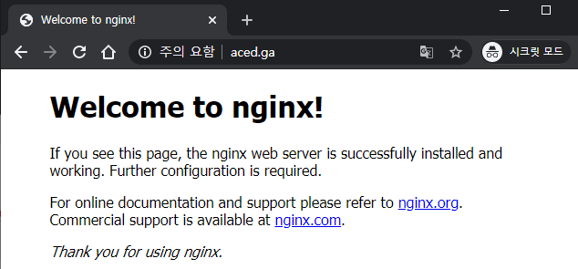 23 welcome to nginx